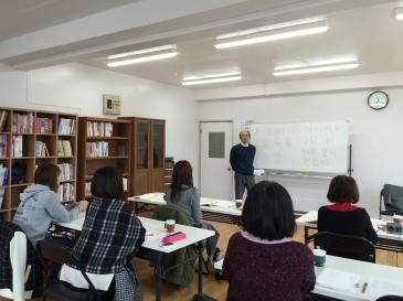 鹿児島韓国語教室アンニョンクラブ